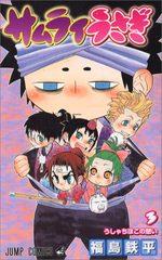 Samourai Usagi 3 Manga