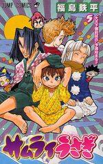 Samourai Usagi 5 Manga