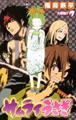 Samourai Usagi 7 Manga