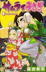 Samourai Usagi 8 Manga
