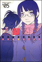 Sasameke 5 Manga