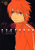 Sasanaki 1 Manga