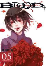 Blood+ 5 Manga