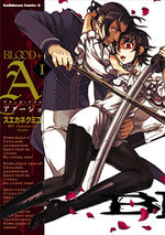 Blood+  A 1 Manga