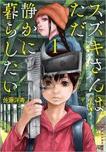 Assassins 1 Manga