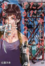 Assassins 2 Manga
