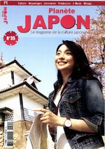 Planète Japon 35 Magazine