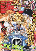 Weekly Shônen Jump 33