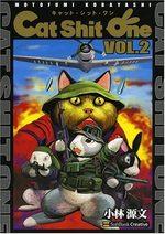 Cat Shit One 2 Manga