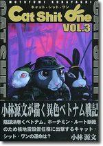 Cat Shit One 3 Manga