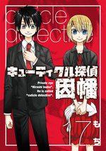 Cuticle Tantei Inaba 17 Manga