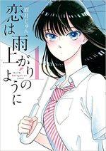 Après la pluie 1 Manga