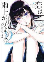 Après la pluie 2 Manga