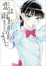 Après la pluie 3 Manga