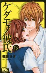 He is a beast! 13 Manga