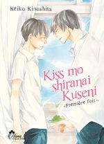 Baiser d'amour 1 Manga