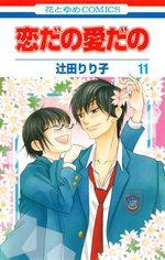 Le journal de Kanoko - Années lycée 11 Manga