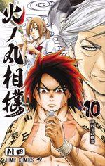 Hinomaru sumô 10 Manga