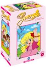 Georgie 1 Série TV animée