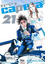 Capeta 21 Manga
