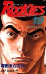Rookies 19 Manga