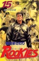 Rookies 15 Manga