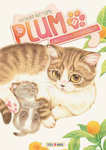 Plum, un amour de chat 11