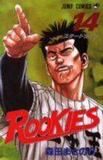 Rookies 14 Manga