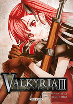 Valkyria chronicles III Unrecorded chronicles 1 Manga