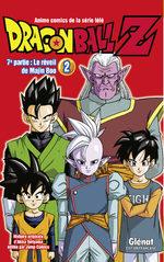 Dragon Ball Z - 7ème partie : Le réveil de Majin Boo 2 Anime comics