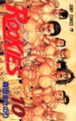 Rookies 10 Manga