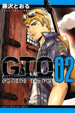 GTO Shonan 14 Days 2