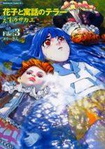 Hanako et autres Légendes Urbaines 3 Manga