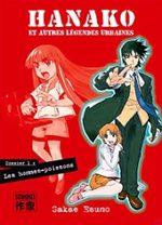 Hanako et autres Légendes Urbaines 1 Manga