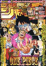 Weekly Shônen Jump 34