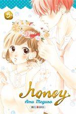 Honey # 5