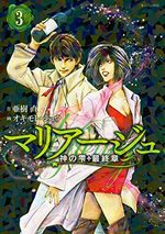 Les gouttes de dieu - Mariage 3 Manga