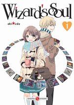 Wizard's soul 1 Manga