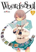 Wizard's soul 2 Manga