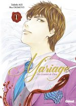Les gouttes de dieu - Mariage 1 Manga