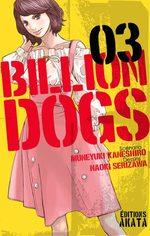 Billion Dogs 3 Manga