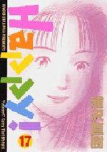 Happy ! 17 Manga