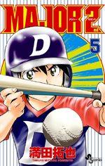 MAJOR 2nd 5 Manga