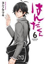 Handa-kun 6 Manga