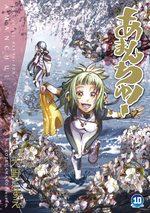 Amanchu ! 10 Manga
