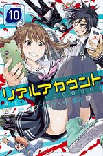 Real Account 10 Manga