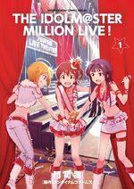 The Idolm@ster - Million Live! 1 Manga