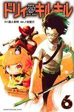 Dolly Kill Kill 6 Manga