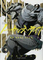 No Guns Life 2 Manga