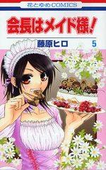 Maid Sama 5 Manga